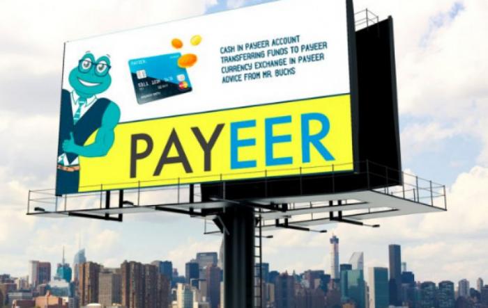 Đánh giá ưu điểm khi sử dụng ví Payeer mới nhất