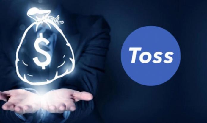Toss là gì? App đi bộ kiếm tiền hot nhất 2021 bạn nên biết