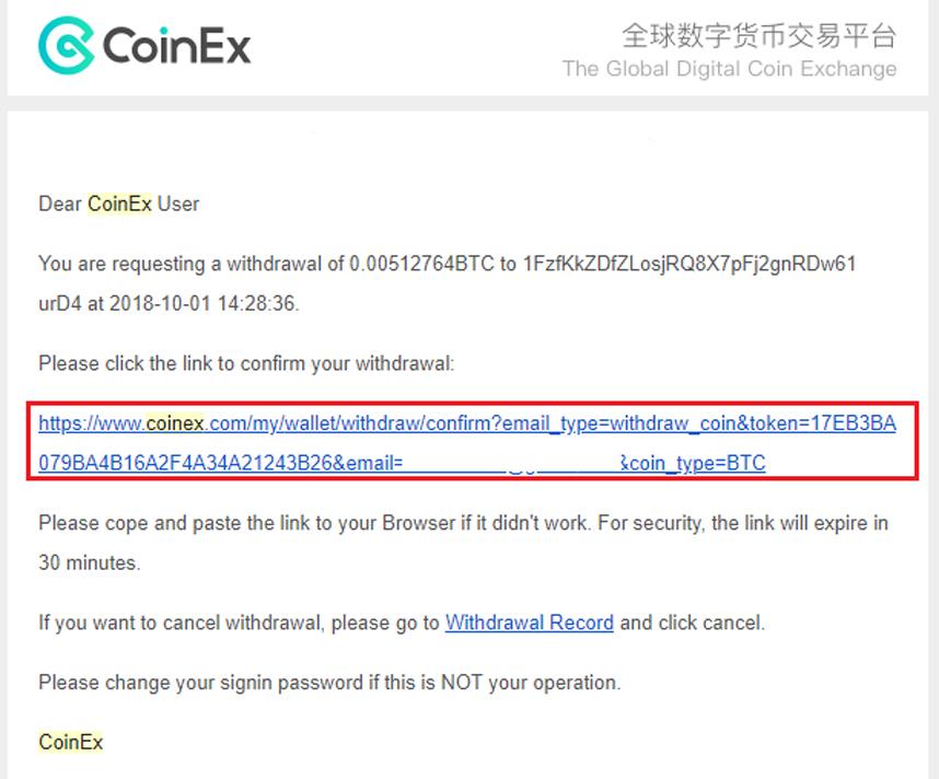 Bạn nhấn vào link như trên để xác nhận giao dịch rút tiền của mình