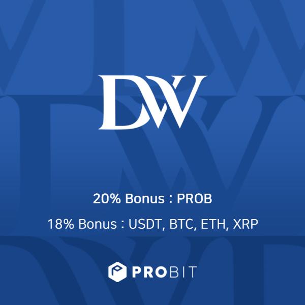 P.roBit Global tổ chức triển khai IEO dành riêng cho token DaWin (DWT)