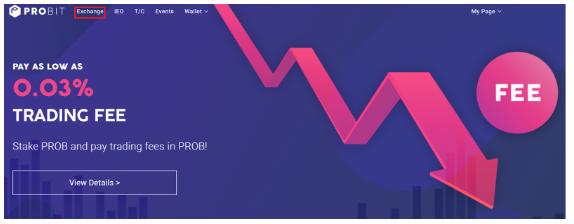 Đăng nhập vào thông tin tài khoản P.robit của bạn và kích chọn vào Exchange
